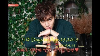Video LeeMinho  10 days to April 25. 2019 【8 Letters】 download MP3, 3GP, MP4, WEBM, AVI, FLV Agustus 2019