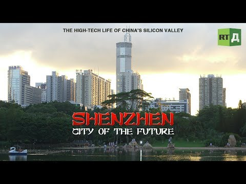 Shenzhen: City of the Future. The high-tech life of China's Silicon Valley (Trailer) Premiere 7/7