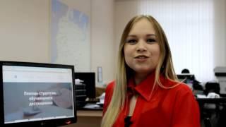 Помощь студентам-дистанционникам ТЮМГНГУ на educon tsogu
