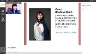 Урок 1. Русский язык (часть 1)