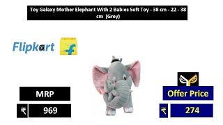 Toy Galaxy Mother Elephant With 2 Babies Soft Toy 38 cm 22 38 cm Grey