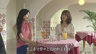 【テレビ東京】アラサーちゃん 無 修 正 毎週金曜深夜0時52分~1時23分...