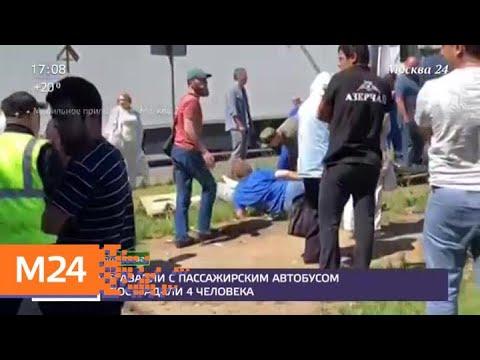 ДТП в ТиНАО произошло после опасного маневра водителя легковушки - Москва 24