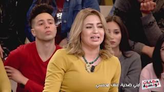 Hkayet Tounsia S03 Episode 22 25-02-2019 Partie 03