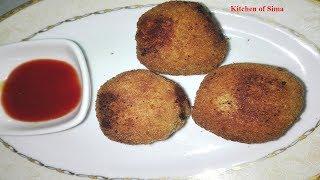 চিকেন ব্রেড বল (ফ্রোজেন টিপস সহ) | Chicken Bread Ball with Vegetables |