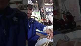 포장마차 잔치국수!! (feat.스타크래프트)