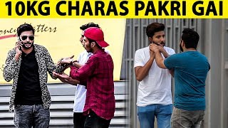 Drug Dealing With Strangers Mobile Phone Prank - Emporium Mall - Lahori PrankStar
