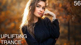 ♫ EMOTIONAL UPLIFTING TRANCE MIX l OKTOBER 2018 l Episode #56