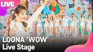 Download Mp3 LOONA 이달의 소녀 WOW Showcase Stage 쇼케이스 무대
