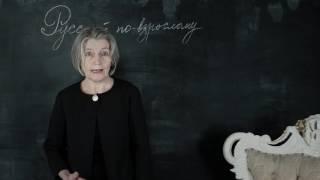 «Русский по-взрослому» с Анной Валл. Урок 9. Прилагательные