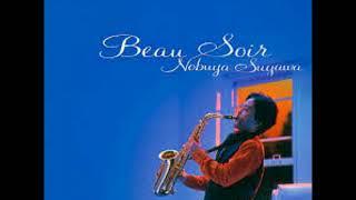 サキソフォン奏者の須川展也さんのアルバム「美しい夕暮れ」より。