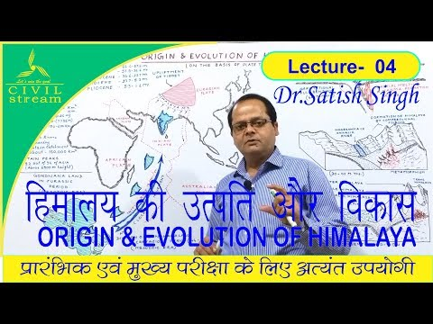 INDIAN GEOGRAPHY Lecture- 4 Origin of Himalaya for CIVIL SERVICES & Govt. Exams.by- Dr. Satish Sir