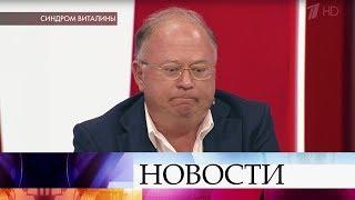 """В """"Пусть говорят"""" - история известного журналиста Андрея Караулова."""