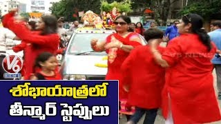 Womenand#39;s Teenmar Dance Perform At Basheerbagh  Telugu News