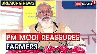 New Farm Laws Will Benefit The Farmers Immensely says PM Modi   CNN News18