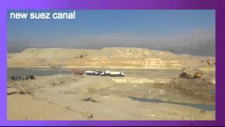 Archive new Suez Canal: December 19, 2014
