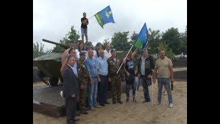 Боевая машина десанта прибыла в Старый Оскол, в сквер десантников