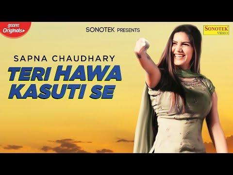 Teri Hawa Kasuti Se || Sapna Chaudhary || New Haryanvi Song 2020 || Haryanvi Maina