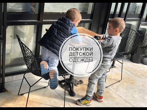 Покупки детской одежды Next, Benetton, Lenne, Crocs