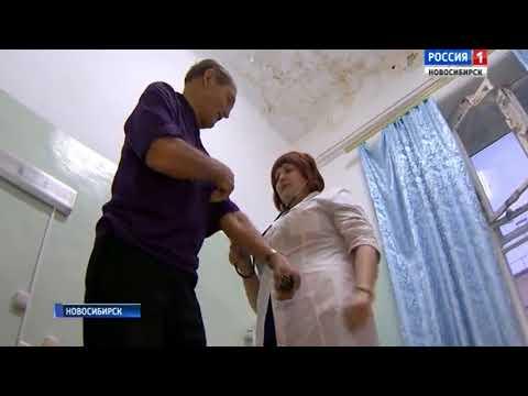 «Вести» узнали про обычный рабочий день лучшего кардиолога России