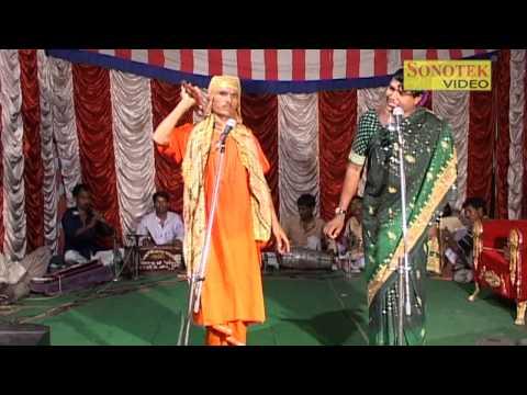 Sorathi Brijabhar part 5 of 5   Rajender Parsad & Party   Bhojpuri Nautanki   Sonotek