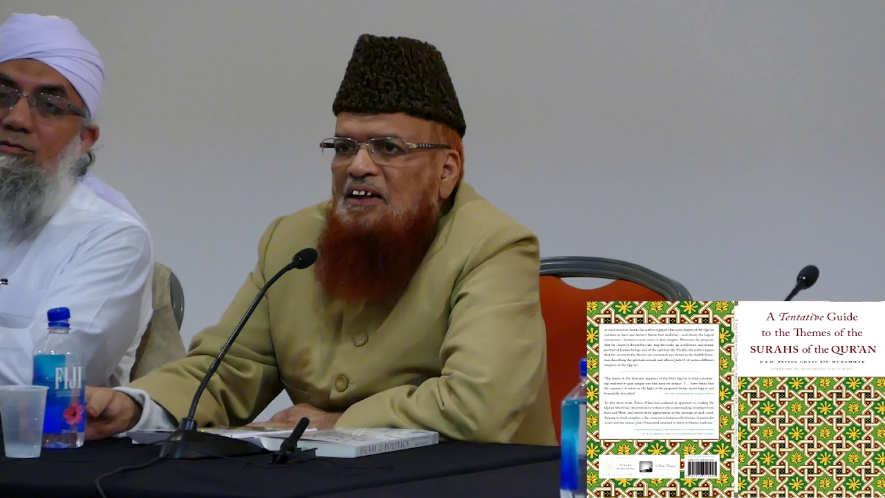Book launch: Tentative Themes of the Qur'an by Prince Ghazi | Shaykh Mufti  Muhammad Taqi Usmani