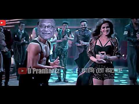 Pass Korte Parbi Na Na Na NaMain Tera Boyfriend Parody Ft Nahid Kakku D PrankerZz Public Demand
