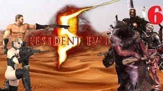 Resident Evil 5 on Veteran - Is this Harassment