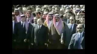 تاريخ نادر صدام حسين