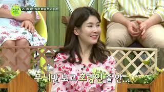 실제 북한 밀수꾼 출연?! 100%실화 리얼 밀수담 공개! thumbnail