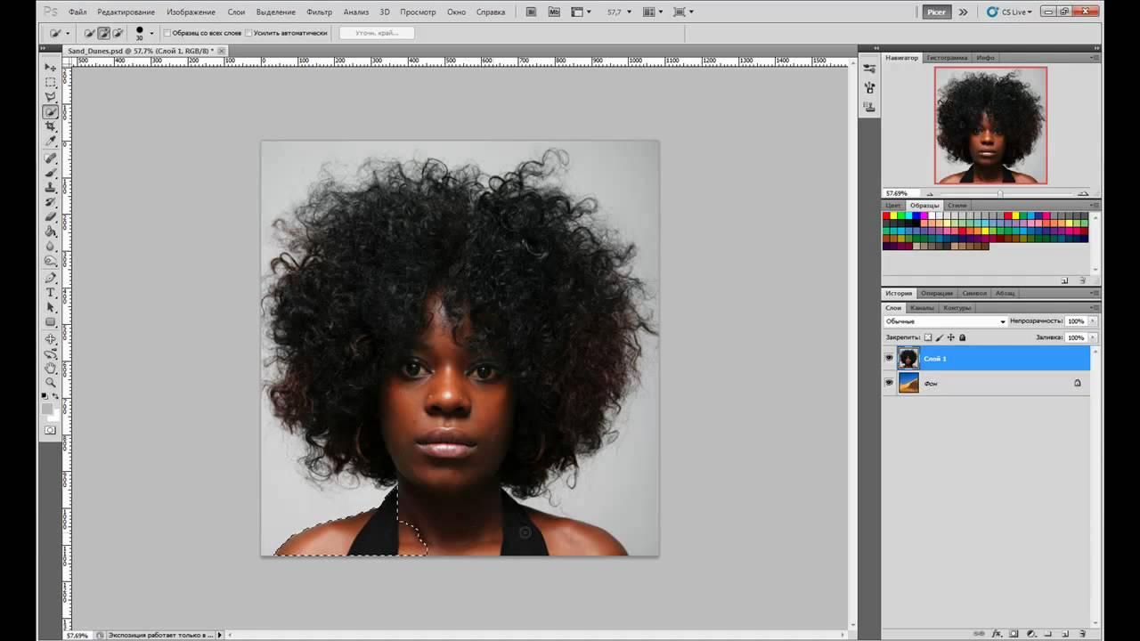 Кудрявые волосы фотошоп