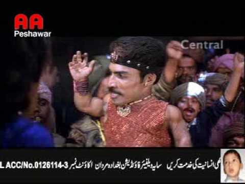 Zahir Ullah Clip 2