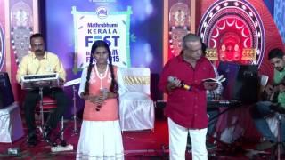 junior Lata Mangeshkar Jayalakshmi with Bhavagayagan Jyachandran