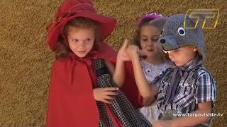 Детска градина ПРИКАЗКА в Търговище първа ще обнови сградата си