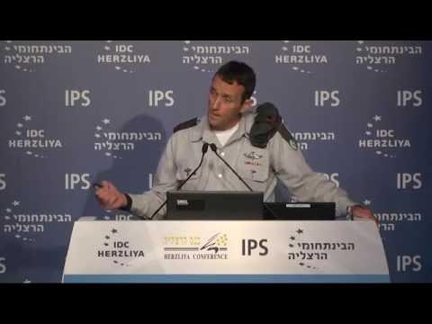 Herzliya Conference 2016: Herzi Halevi