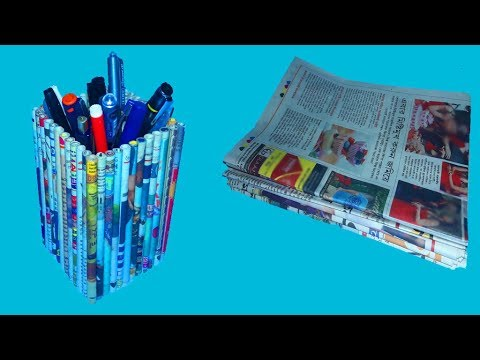 News Paper Pen Stand With New Technique Of Paper Rolling || Creative Recycled Easy Newspaper Craft