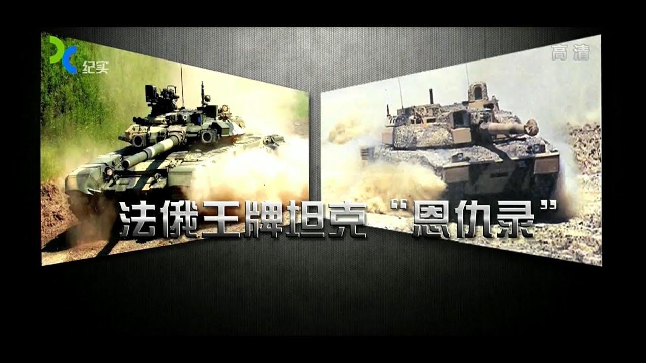 安乐 战场 完整 版 youtube
