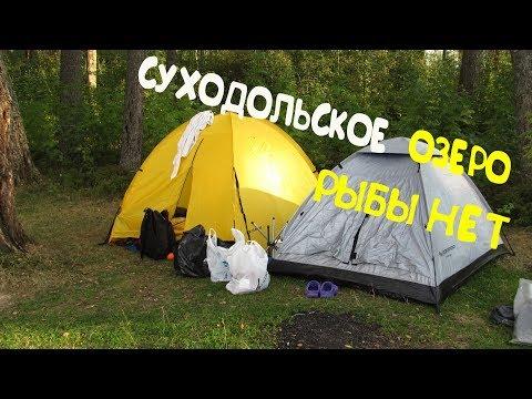 Лосево Суходольское озеро Вуокса