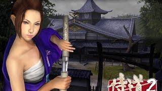 Way of the Samurai 2 - Gameplay (PSP)