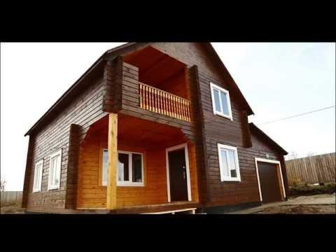 Продам дом 200м2 в п. куда
