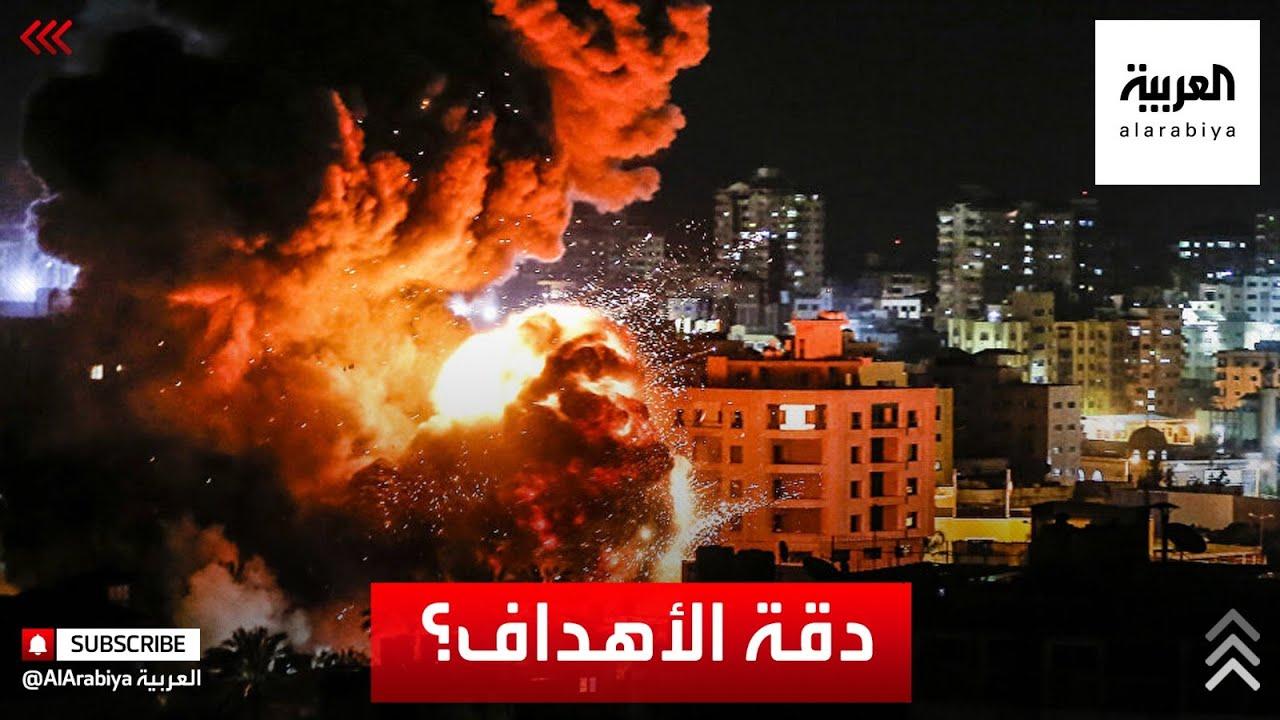 كيفية استطاع الجيش الإسرائيلي استهداف المواقع في غزة بدقة؟  - نشر قبل 2 ساعة