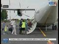 География полётов из чебоксарского аэропорта расширяется