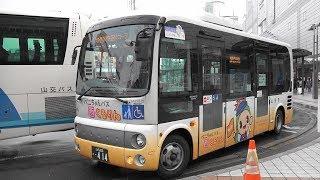 2018 山形市 循環バス ベニちゃんバス 西くるりん 城西町先回りコース 4K版