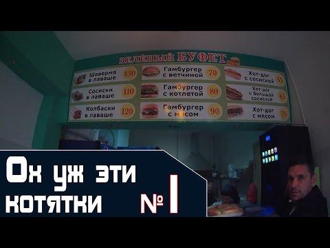 Работа в Белгороде, вакансии Белгород, поиск работы