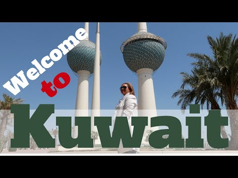 Welcome To Kuwait - مرحبا بكم في الكويت