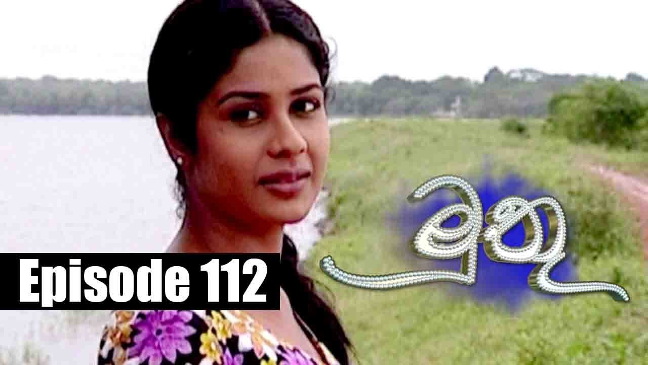 Muthu Sinhala Teledrama - 112 - 06th September 2019