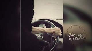 اغاني خليجيه | - تدري انك غير كل الناس والله - | # نسخه اصليه