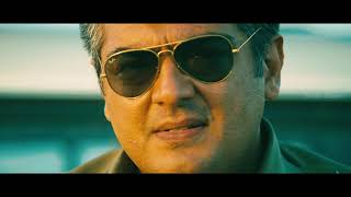 Mankatha Tamil Movie | Scene 01