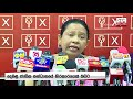 pavithra reveals a t|eng