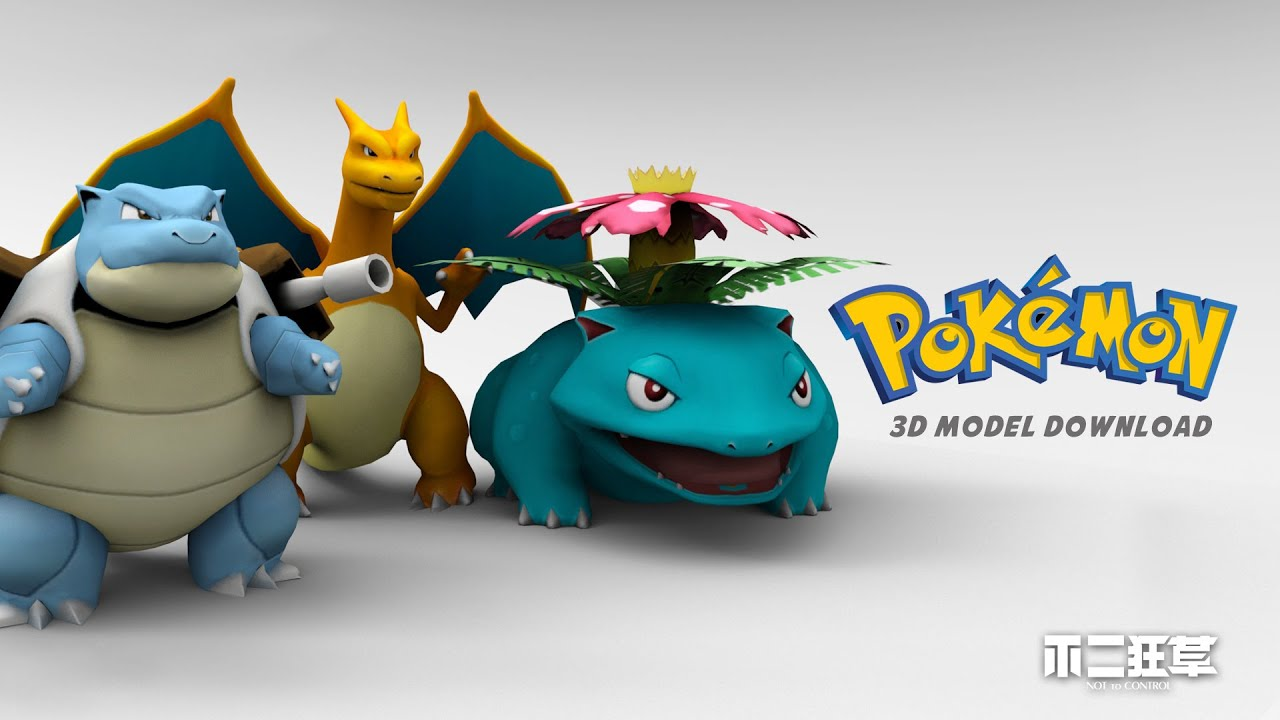 Free 3d maya models sharing 2 get a pokemon now youtube - Pokemon 3d download ...